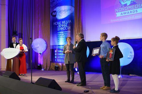 Final Awards ceremony. / Novomedia