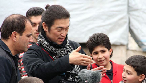 Goto had reported as a journalist from places like Irak, Somalia and Syria. / Japan Times,Junko Ishido,
