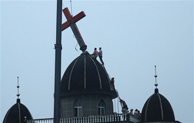 At least 12 crosses have been forcibly removed from churches in the city of Lishui / ChinaAid,