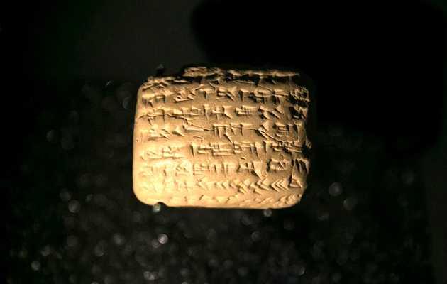 One of the cuneiform tablets / Reuters,Cuneiform tablets, Babylon jews