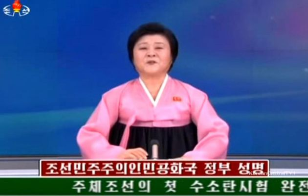 The bomb test was announced on the state TV.,tv north korea