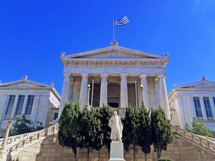 National Library of Greece. / CSNTM