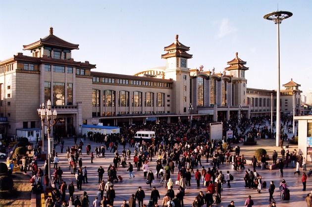 The Beijing railway station. / Wikimedia,