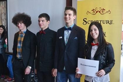 Teen Bible Contest team, The Adventurers. / G. Dimitrov