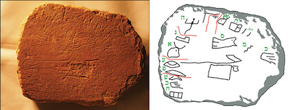An inscription, dated to 1834 B.C., translated as Wine is more abundant than the daylight, than the baker, than a nobleman. The inscription across the top says: The overseer of minerals, Ahisamach.