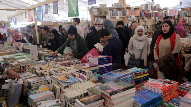Cairo International Book fair. / Agencies,