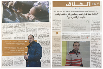 For the first time, Moroccan several media portrayed Christians.