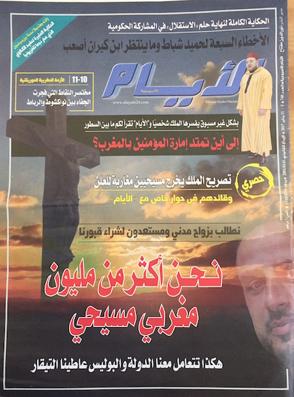 The newspaper published a 5-pages report about Christians in Morocco.