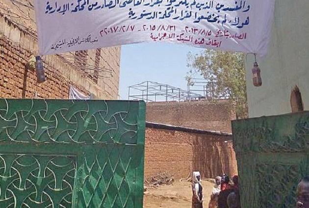 Evangelical School of Sudan in Omdurman.  / Morning Star News,