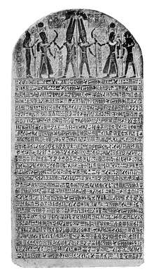 The Merneptah Stele mentions a campaign in Canaan in which Merneptah defeated the people of Israel. / Wellcome Images