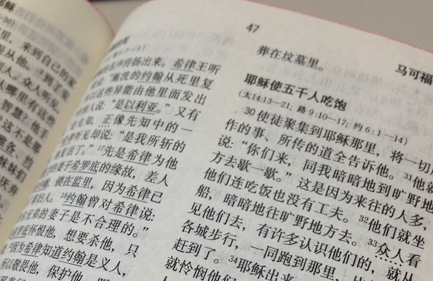 Only the bookstores of official churches can sell Bibles in China.,