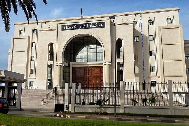 Dar El Baida Court outside of Algiers, Algeria. / Wikimedia, CC,