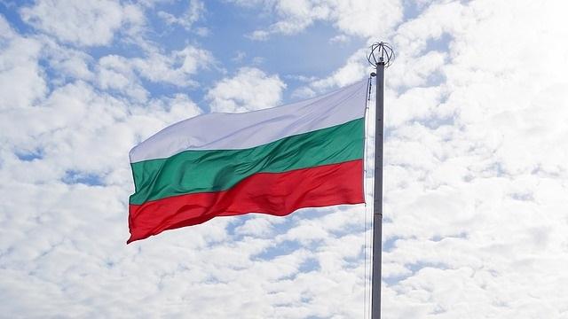 The Bulgarianflag. / Pixabay (CC0),