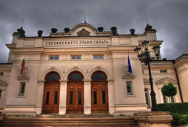 The Bulgarian Parliament, in Sofia. / Photo: Todor Bozhinov (Wikimedia Commons, CC),