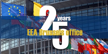 The EEA celebrates 25 years of presence in Brussels.
