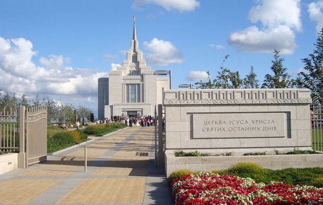 The Kyiv LDS temple is the closest to Russia. / Wikimedia Commons (CC) ,