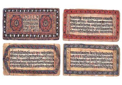 A 19th-century Sanskrit manuscript of the Bhagavad Gita, Devanagari script.