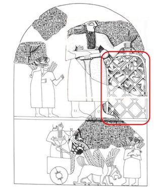 In the illustration, the fishing net can be seen on the right side, held by the king.