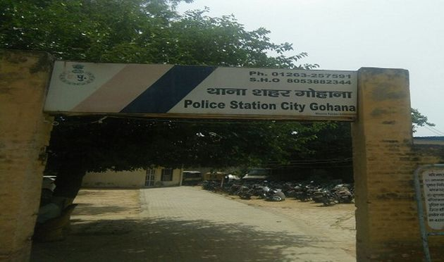 The Pastor was falsely accused and arrested at the Gohana police station. / Haryana police,