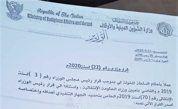 Order by Sudan's Ministry of Religious Affairs to abolish committees appointed by prior government to run churches. / Morning Star News,