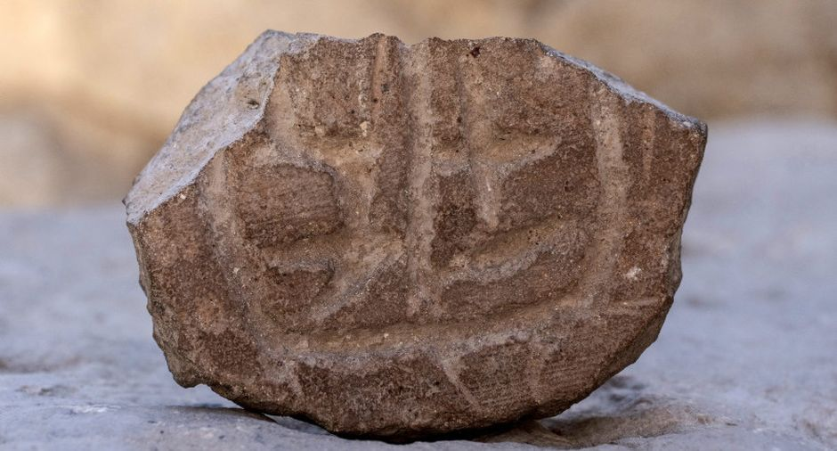 "Persian style seal found in archaeological excavations in Jerusalem. / <a target=""_blank"" href=""http://www.antiquities.org.il/default_en.aspx"">IAA</a>,"