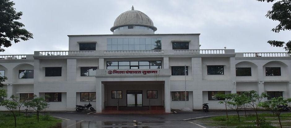 """Government of Chhattisgarh building in Sukma district, India. /  <a target=""""_blank"""" href=""""https://sukma.gov.in/"""">Sukma district</a>,CC0.,"""