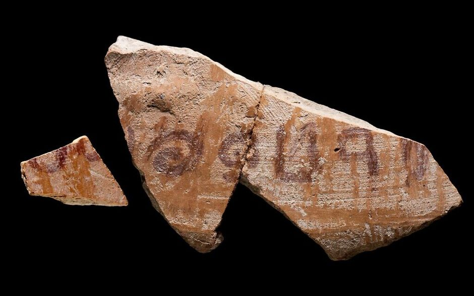 """The 'Jerubbaal' inscription, written in ink on a pottery vessel, discovered at Khirbat er-Ra'i.  / <a target=""""_blank"""" href=""""http://www.antiquities.org.il/default_en.aspx"""">IAA</a>,"""